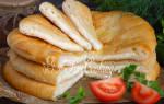 Осетинские лепешки с сыром пошаговый рецепт