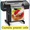 Крем сгущенка с маслом рецепт с фото