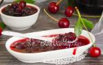 Варенье без косточек из вишни рецепт с фото