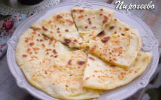 Хычины рецепт с картошкой и сыром фото рецепт
