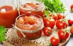 Помидоры в томатном соке на зиму рецепт