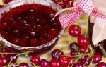 Густое вишневое варенье без косточек рецепт