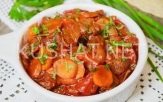 Говядина тушеная с овощами рецепт с фото
