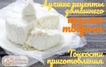 Рецепт творога в домашних условиях из козьего молока