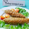 Рецепт люля-кебаб в домашних условиях в сковороде