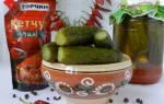 Огурцы с кетчупом чили торчин рецепт на упаковке
