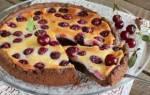 Вишневый пирог в сметанной заливке рецепт с фото
