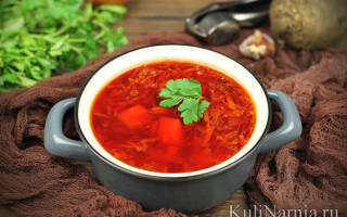 Суп свекольник рецепт приготовления