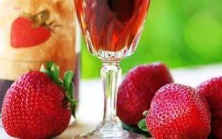 Домашнее вино из клубники простой рецепт