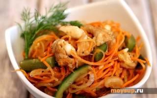 Хе из рыбы по-корейски рецепт с морковью