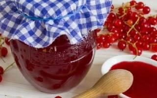 Варенье с красной смородины рецепт с фото