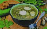 Суп из крапивы рецепт с яйцом с фото