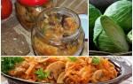 Грибная солянка с капустой на зиму рецепт приготовления