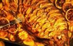 Лещ в духовке в фольге рецепт с фото с картошкой